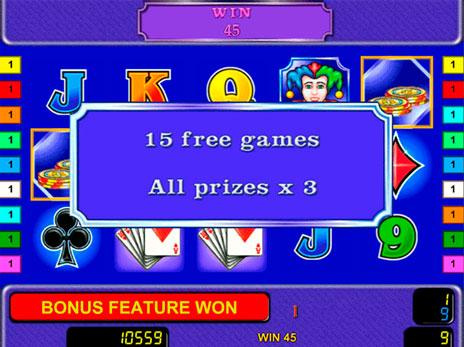 Игровой автомат Обезьянки играть бесплатно онлайн и без.