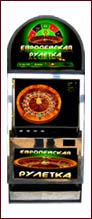 Игровой автомат лягушка 2 играть