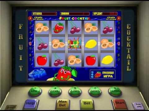 Игровой автомат Fruit Cocktail играть бесплатно - kazino vulkan
