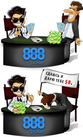 Бездепозитный бонус в рублях казино