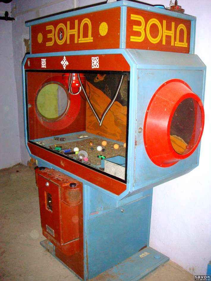 Игровой автомат Fish Party - играть бесплатно