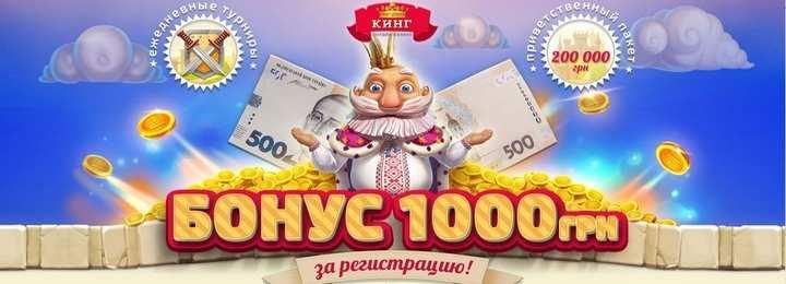 Бездепозитный бонус в Admiral XXX казино - до
