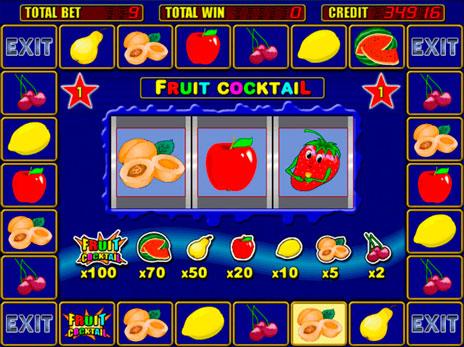 Играть онлайн автоматы гараж - Игровой автомат Garage - играть онлайн.