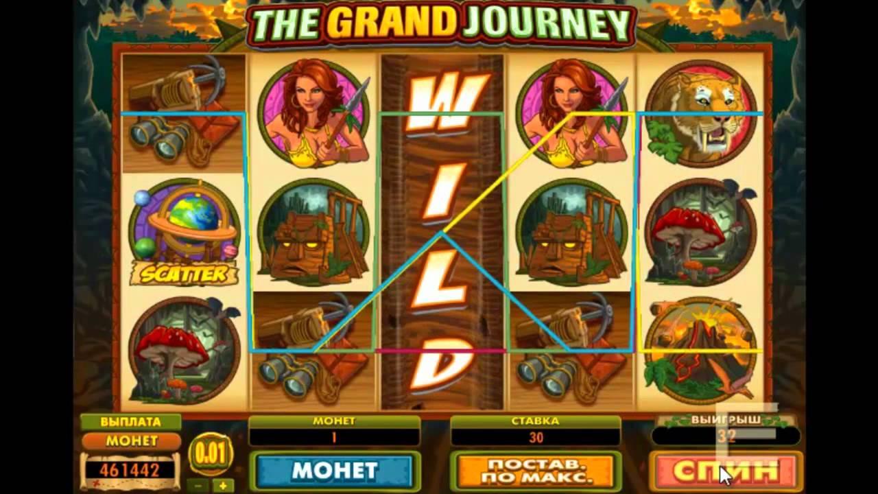 Игровой автомат Пирамиды Aztec Gold, Золото Ацтеков играть.