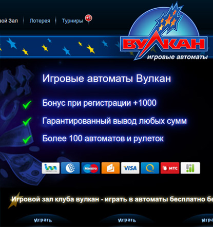 Игровые автоматы играть бесплатно и без