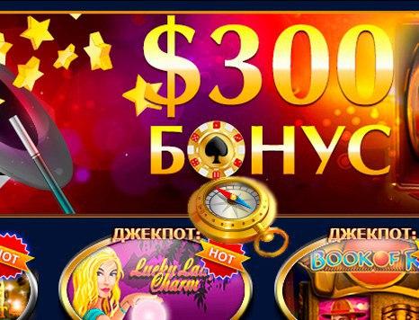 Игровой автомат Sweet Life в клубе Вулкан Москва