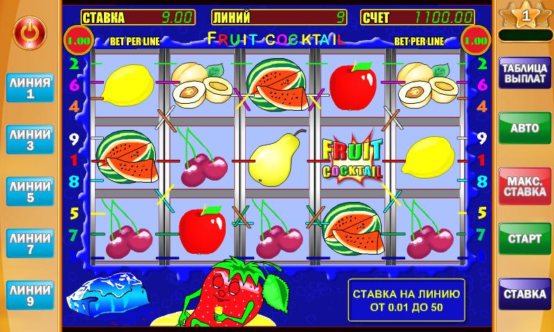 Казино Вулкан игровые автоматы онлайн,