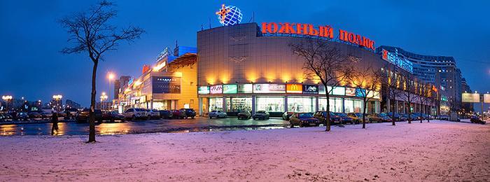Налог на игорный бизнес ФНС России 29 Архангельская.