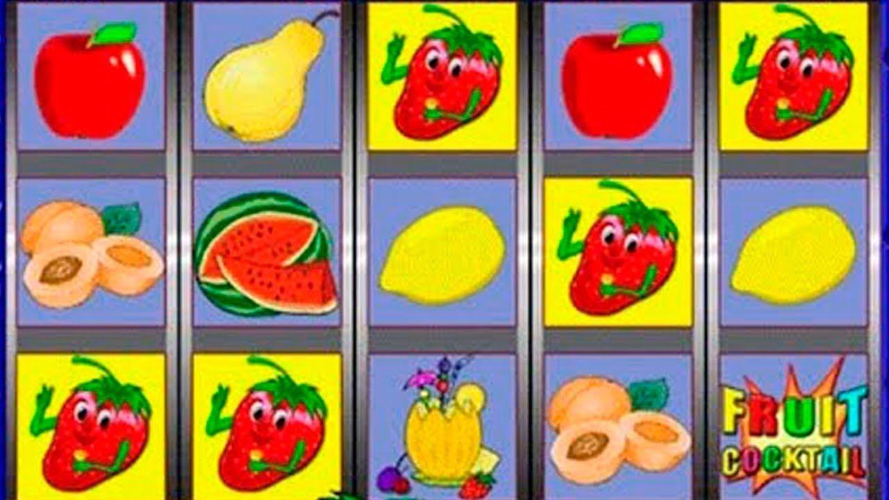 Игровой Автомат Fruit Cocktail Клубнички Играть Бесплатно.