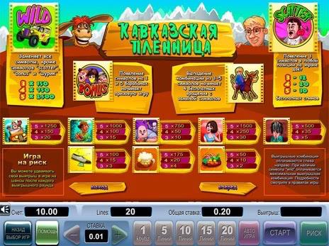 Казино Вулкан Platinum - игровые аппараты и автоматы.