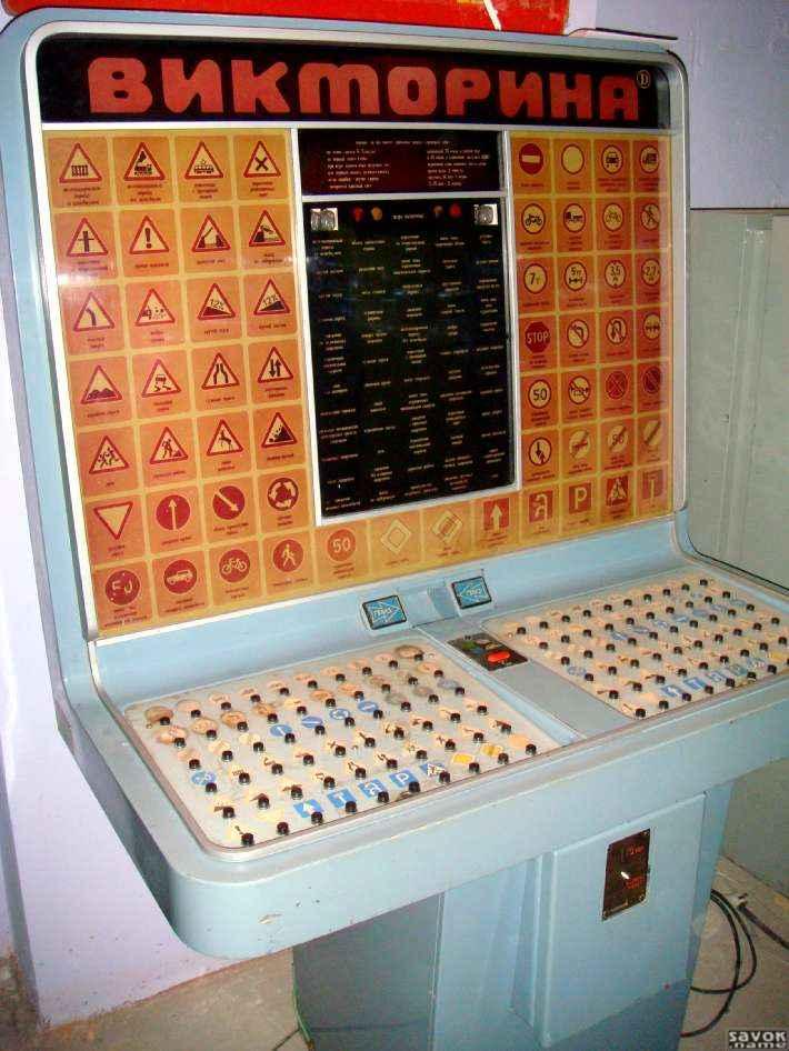 Игровые автоматы Вулкан играть бесплатно и без регистрации онлайн.