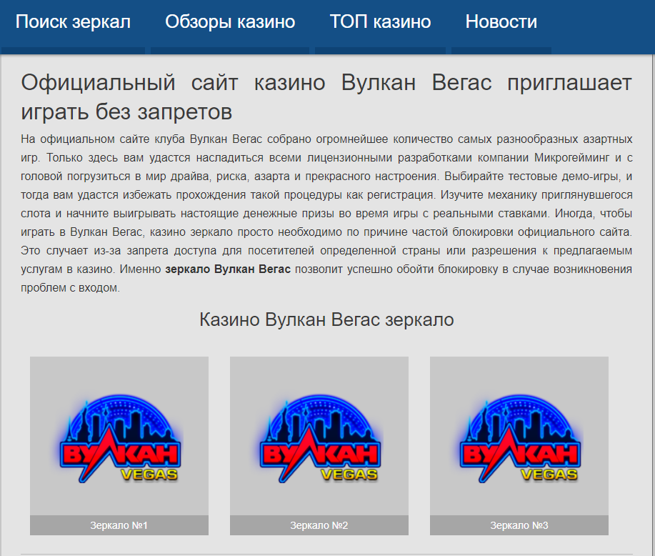 Сантехника Style Line Россия серии Атлантика