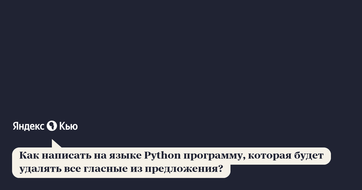 ТОП-20 Лохотронов в Интернете — Обман и