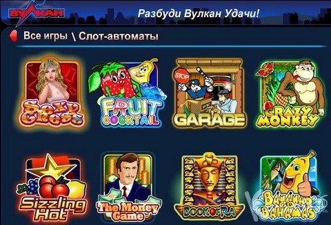 Лучшие онлайн казино которые реально платят