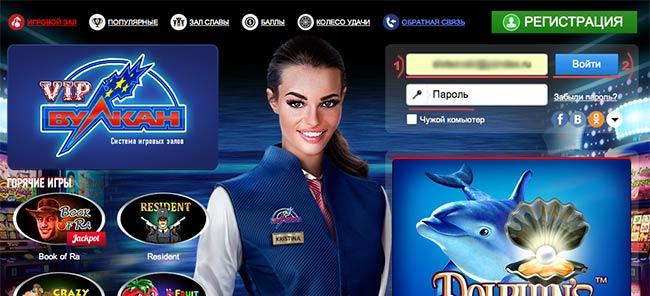Игровые автоматы Вулкан играть онлайн в