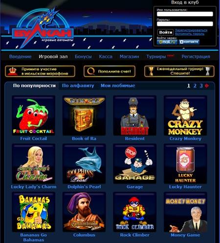 Обзор казино Игрового клуба Вулкан ИК Вулкан Казино