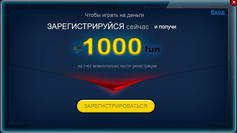 Бездепозитные Бонусы в онлайн казино 2019 за регистрацию
