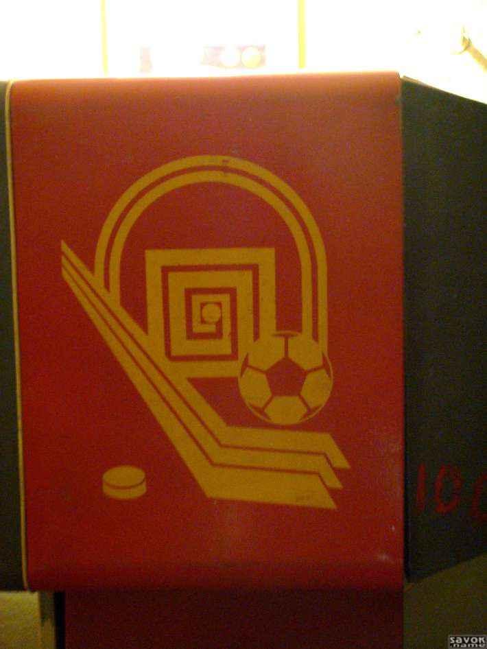 Игровой автомат Book of Ra книжки - играть