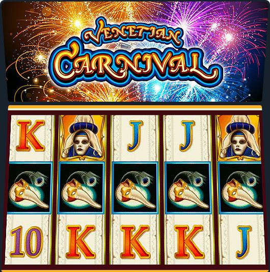 Игровые автоматы Фараон в онлайн казино