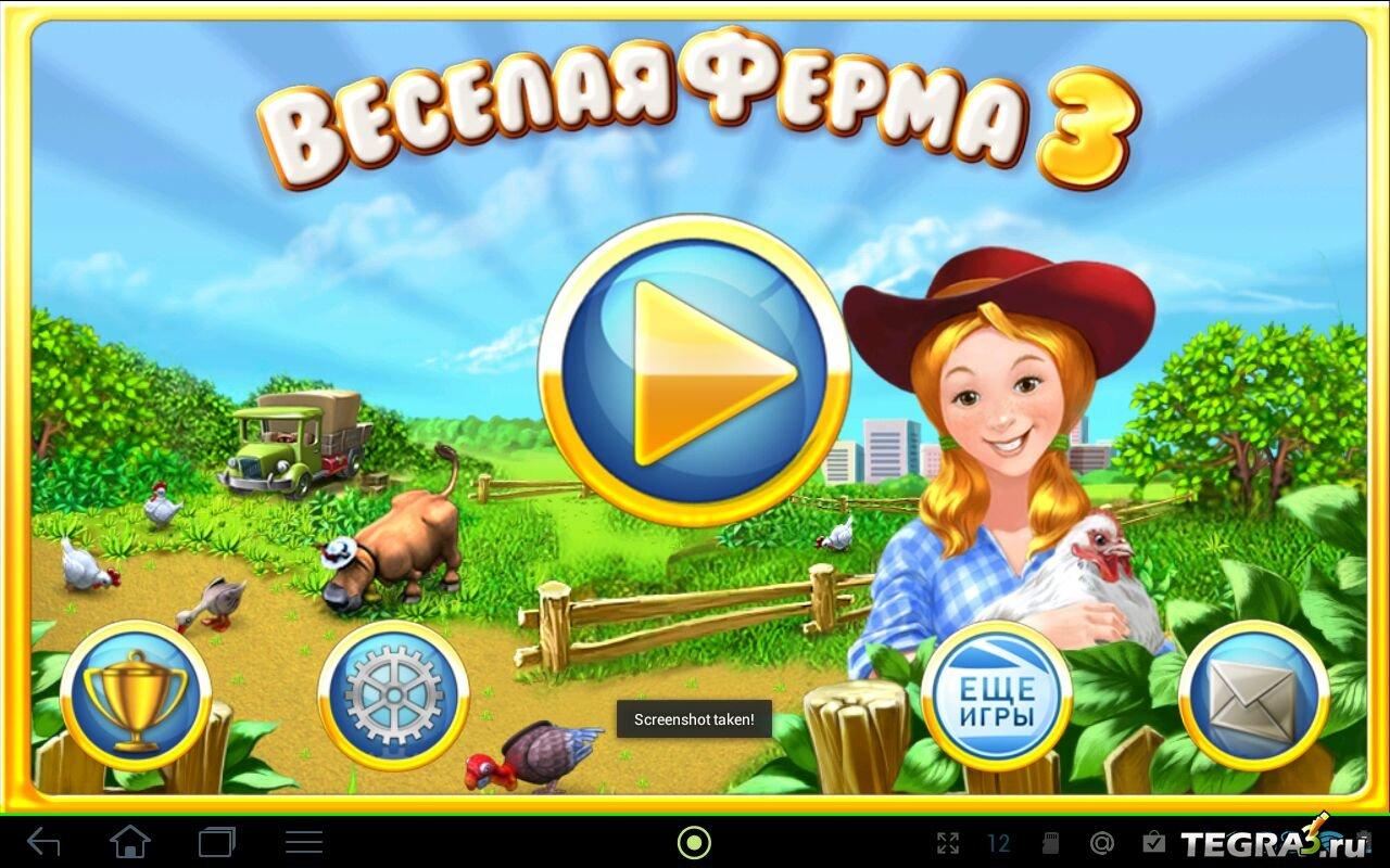 Казино Вулкан Престиж - игровые автоматы онлайн бесплатно